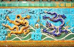 The Nine-Dragon Wall. (Jiulongbi) at Beihai park, Beijing, China. The wall was built in 1756 CE royalty free stock image