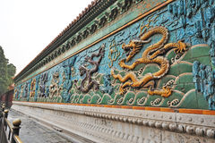 The Nine-Dragon Wall Royalty Free Stock Image