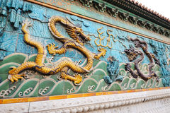 The Nine-Dragon Wall Royalty Free Stock Photo