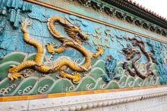 The Nine-Dragon Wall Royalty Free Stock Photo