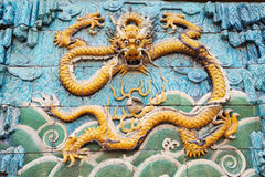 The Nine-Dragon Wall. (Jiulongbi) in the Forbidden city of Beijing China royalty free stock images
