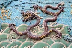 The Nine-Dragon Wall. (Jiulongbi) in the Forbidden city of Beijing China royalty free stock image