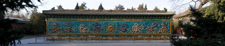 The Nine-Dragon Wall. In Beihai Park of Beijing Royalty Free Stock Photography