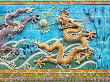 Nine-Dragon-Wall detail Royalty Free Stock Photo