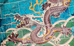 Nine-Dragon Wall (Jiulongbi) at Beihai park, Beijing, China Stock Photography