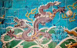 Nine-Dragon Wall (Jiulongbi) at Beihai park, Beijing, China Royalty Free Stock Images