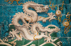 Nine-Dragon Wall (Jiulongbi) at Beihai park, Beijing, China Stock Photo