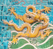 Nine-Dragon Wall (Jiulongbi) at Beihai park, Beijing, China Stock Images