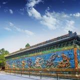 The nine dragon wall Stock Photos