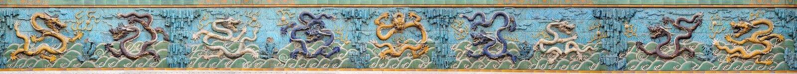 The Nine-Dragon Wall panorama. The Nine-Dragon Wall (Jiulongbi) in the Forbidden city of Beijing China stock image