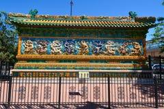 Nine Dragon Wall Royalty Free Stock Photos