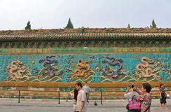 The Nine Dragons Wall in Beihai Park Stock Images