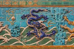 The Nine Dragons Wall in Beihai Park Stock Image