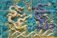 Nine Dragons Wall Stock Images