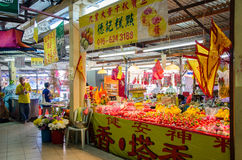 The Nine Emperor Gods Festival in Ampang. Selangor,Malaysia - September 26, 2014 : During the The Nine Emperor Gods Festival,there are some stalls around the Royalty Free Stock Photography