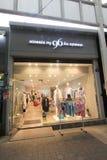Ninesix ny 96 shop in South Korea Stock Images