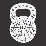 Ningún dolor ningún ejemplo del vector de la campana de la caldera del gimnasio del aumento Fotografía de archivo