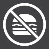 Ningún icono, aptitud y deporte del glyph de la comida rápida libre illustration