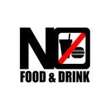 Ningún icono de la comida y de la bebida Foto de archivo