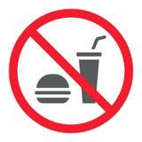Ningún icono del glyph de la comida, prohibición y prohibido stock de ilustración