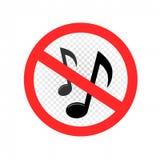 Ningún icono del símbolo de la muestra de la música Fotografía de archivo libre de regalías