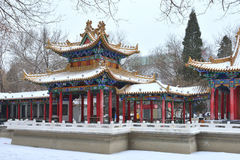 Ning Garden in Yinchuan Stock Images