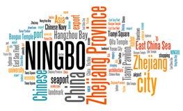 Ningbo Royalty Free Stock Photography