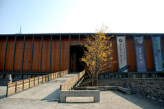 Ningbo museum of art Royalty Free Stock Images
