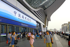Ningbostation, zhejiang, China Royalty-vrije Stock Fotografie