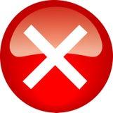 Ningún botón Foto de archivo libre de regalías