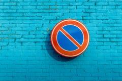 Ningún estacionamiento Fotos de archivo libres de regalías