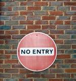 Ningún tráfico de la entrada canta Fotografía de archivo