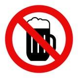Ninguna muestra del alcohol libre illustration
