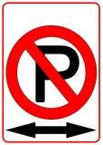 Ninguna muestra del estacionamiento Fotografía de archivo libre de regalías
