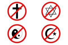Ninguna religión Imagen de archivo libre de regalías