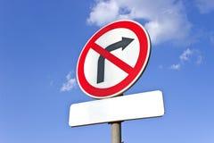 Ninguna señal de tráfico de giro a la derecha Imagen de archivo libre de regalías