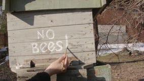 Ningunas abejas en colmena almacen de metraje de vídeo