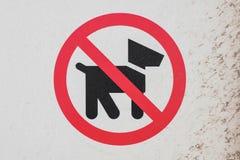 Ningunos perros firman - el símbolo no permitido de los perros, pictograma imágenes de archivo libres de regalías