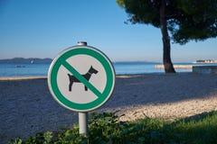 Ningunos perros permitidos foto de archivo