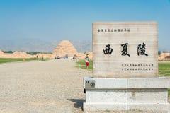 NINGXIA, CHINA - 17 Augustus 2015: Westelijke Xia-graven (Xixia Wangling) stock afbeelding