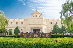 NINGXIA CHINY, Aug, - 17 2015: Xixia muzeum przy Zachodnimi Xia grobowami Obraz Stock