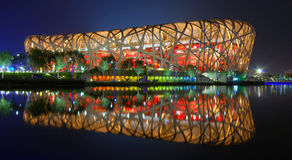 Ninho do pássaro (estádio nacional de Beijing) Imagem de Stock