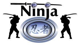 Ninja标志 库存照片
