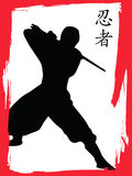 Ninja. Vector illustration of a ninja Royalty Free Stock Photography