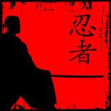 ninja 库存照片