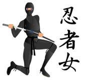 Ninja Frau Lizenzfreie Stockfotos