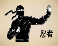 Ninja. This is a ninja with japan hieroglyph ninja Stock Photography