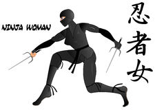 Ninja kvinna Royaltyfri Fotografi