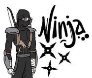 Ninja scuro Immagine Stock