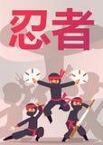 Ninja wojownika stickman niepokonany charakter w różnorodnej akcja wektoru ilustracji Kreskówka wojownicy z różnym ilustracja wektor